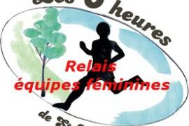 6H Relais équipes féminines