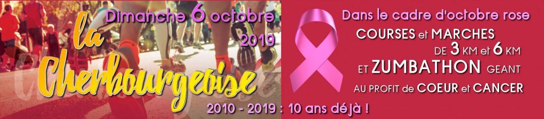 La Cherbourgeoise 2019