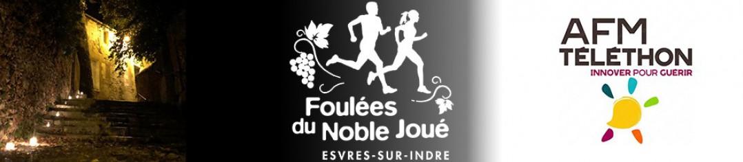 Corrida du Noble Joué 2019