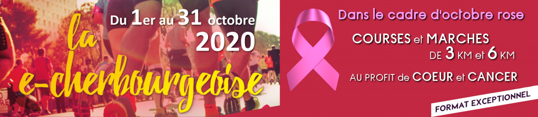 E-Cherbourgeoise 2020